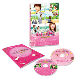 itakiss_sell_dvd_3d
